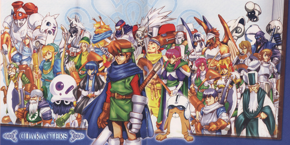 shining force 2 how to get the achilles sword