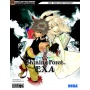 Shining Force EXA Official Strategy Guide