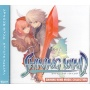 Shining Wind Music Collection